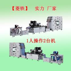 高精度丝印机印刷机