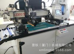 厂家供应LTA-5060洗水唛印刷机烫唛全自动丝印机