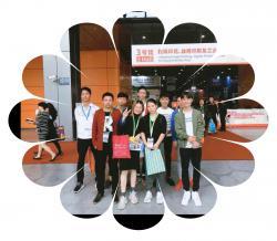 数码印花设计培训班广州叶帆印花中心