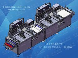 供应菱铁LTA-5060全自动双色丝印机多色印刷机