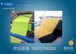 8色导带式坯布印花机