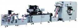 LEDUV丝网印刷机丝印机