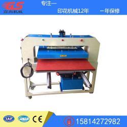 厂家直销液压重型龙门式压烫机服装布料烫金印花设备
