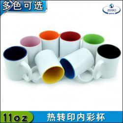 涂层马克杯内彩杯个性定制礼品热转印杯子厂家直销涂层马克杯定制