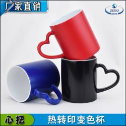 礼品杯定制魔术杯涂层变色杯定制厂家变色杯厂家定制