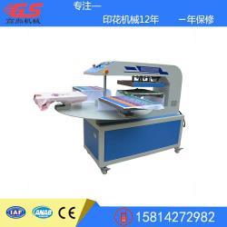 智能气动全自动多工位旋转烫标机烫画机热转印机压烫机实力厂家直销批发