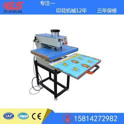 厂家直销5070CM下滑式单工位个性服装热转印机烫画机