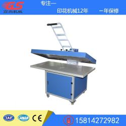 厂家直销70140CM高尚品牌新款手动平板高压机烫画热压机大幅面地毯压