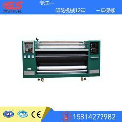 东莞厂家直销高速滚筒数码印花机100190尺寸定制卷对卷匹布印花