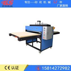 东莞深圳厂家直销气动全自动大幅面升华转印机80100CM服装布料印花