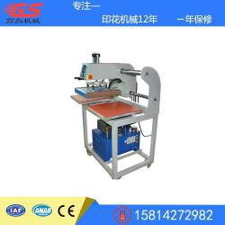 广州深圳厂家直销液压双工位烫画机3838CM机头移动服装烫印设备