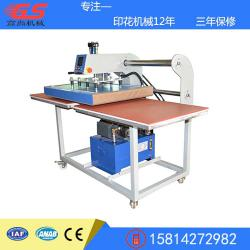 广东福建生产厂家批发油压压烫机6080双工位高效率烫钻压力稳定