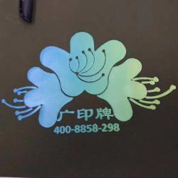广印牌XY-1714夏天T恤专用硅油布胶浆