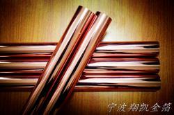 宁波翔凯金箔,烫金纸公司