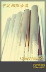 印花厂专用烫金纸,宁波翔凯金箔