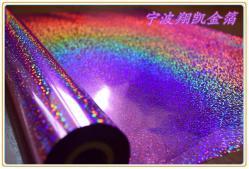宁波翔凯金箔供应印花厂,印刷厂,工艺厂烫金纸