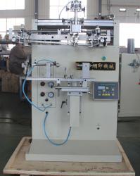 厂家供应XF-250曲面丝印机印刷玻璃瓶不锈钢杯