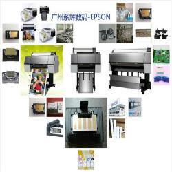 供应热转印印花打印机