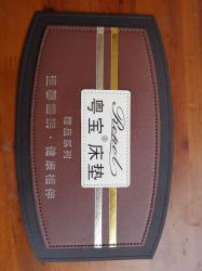广州床垫皮标牌床垫商标