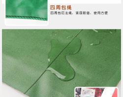 帆布批发市场-防水盖货布-防雨帆布批发