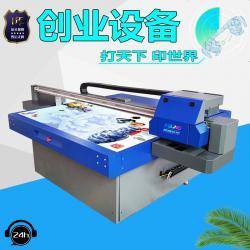 佛山电器面板uv打印机PC塑料家电空调开关控制面板彩印UV印刷机
