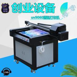 3D定制婚宴酒瓶uv打印机酒盒包装uv平板彩印机圆柱体保温杯打印机