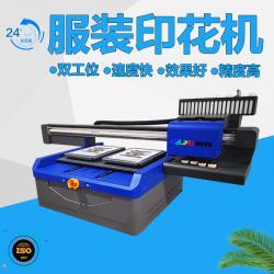 高速服装数码直喷机衣服T恤纺织数码打印机个性定制衣服印花机