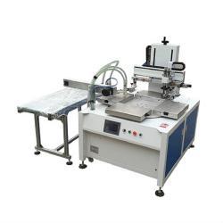 手机电池丝印机手机膜智能高效转盘丝网印刷机厂家