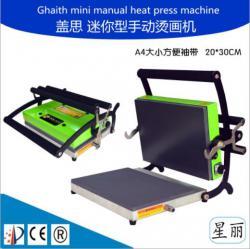 烫画机服装印烫机手动压印机压烫LOGO烫标机手动烫唛机