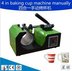 手动烤杯机变色杯烤杯机烤杯机器便携式卧式烤杯机进口烤被机
