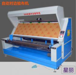 全自动验布机自动卷布打卷机布料机针织纺织设备布匹打码