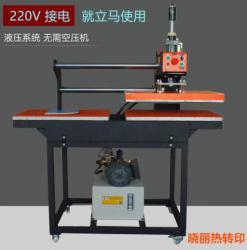 上滑式烫画机T恤印花机烫钻机烫标机上滑式液压双工位烫画机