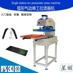 气动单工位烫画机t恤印花机热转印机气动抽拉压烫机现货