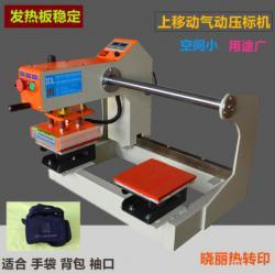 LOGO标机气动烫标机小型烫标机气动双工位小型热转印机