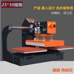 气动双工位烫标机热烫机烫唛机logo烫印机烫印机logo