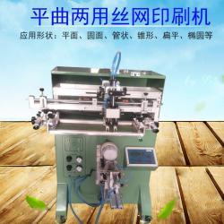 衡水市丝印机厂家笔杆滚印机电钻外壳移印机