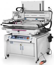 攀枝花丝印机厂家路由器外壳网印机充电宝印刷机