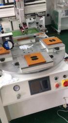 遥控器外壳丝印机塑料外壳丝网印刷机塑料板网印机