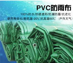 防雨遮阳雨布-耐磨防雨布-PVC防雨布批发厂家