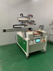 化妆盒丝印机化妆箱网印机塑料盒丝网印刷机厂家直销