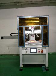 粉底盒丝印机饰品盒网印机食品盒丝网印刷机