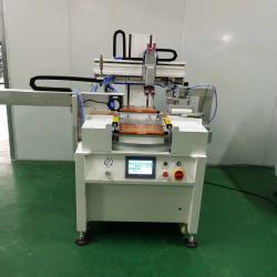 手机后盖丝印机复合板材网印机陶瓷盖板丝网印刷机