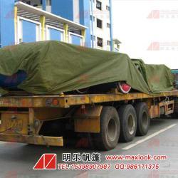 佛山帆布厂供应汽车防水帆布-防雨遮阳篷布-火车帆布定做