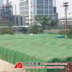 深圳防水盖砖帆布-盖砖帆布加工-防晒防尘篷布帆布
