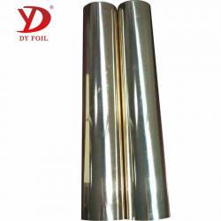 浅金色织带专用烫金膜丝印胶浆打底样品免费供应