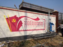 超清墙体彩绘机,四喷头,华科恒润,专业的墙体彩绘机源头供应商