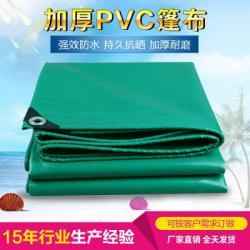江苏篷布-PVC三防布-加厚防雨布防晒篷布