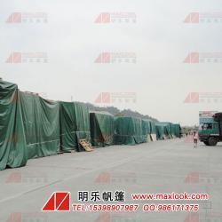 PVC涂塑布油布-露天货场盖布-货车防水帆布遮阳防雨布