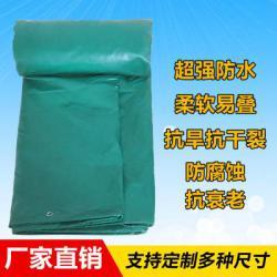 厂家热卖加厚耐磨防雨油布PVC防水篷布油布货场盖布三防布罩子
