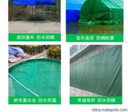 广东三防布-防水船用帆布-船用盖货遮阳防水篷布